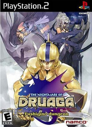 the-nightmare-of-druaga-fushigino-dungeon-game
