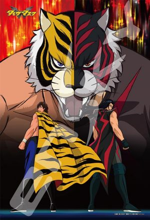 Tiger-Mask-W-wallpaper-300x439 Sports Anime for Fall 2016 - Wrestling? Rugby? Figure Skating?? You Have My Attention!