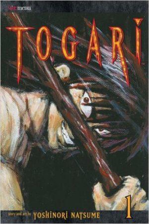 togari-manga