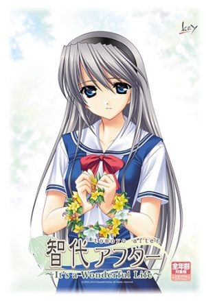 Clannad-game-wallpaper-667x500 Top 10 Text Adventure Anime Games [Best Recommendations]