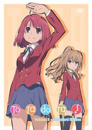 Ore-wo-Sukinano-wa-Omae-Dake-Kayo-dvd-300x427 6 Anime Like Ore wo Suki nano wa Omae dake ka yo (ORESUKI Are you the Only One Who Loves Me?) [Recommendations]