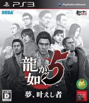 Ryu-ga-Gotoku-6-Yakuza-6-game-wallpaper-1-700x393 [Editorial Tuesday] Why Import a Game If You Can't Understand It?