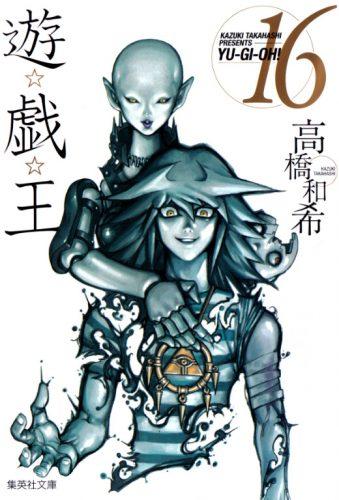 Mai-Valentine-Yu-Gi-Oh-Duel-Monsters-348x500 Los 10 mejores duelistas de Yu-Gi-Oh! Duelo de Monstruos