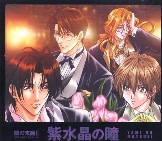 Yami-No-Matsuei-wallpaper [Fujoshi Friday] Top 10 Manservice Manga [Best Recommendations]