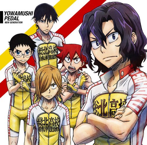 Yowamushi-Pedal-New-Generation-wallpaper-1-507x500 What is Senpai? [Updated Definition, Meaning]
