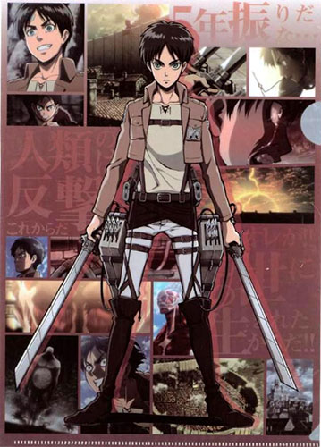 attack-on-titan-wallpaper-eren