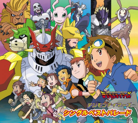 Digimon-Adventure-dvd-300x424 6 animes parecidos a Digimon Adventure