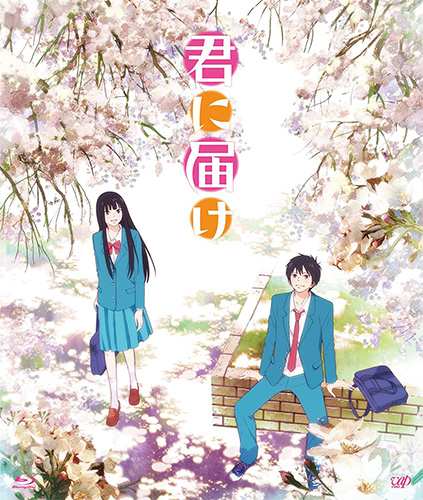 kimi-ni-todoke-2nd-season-dvd