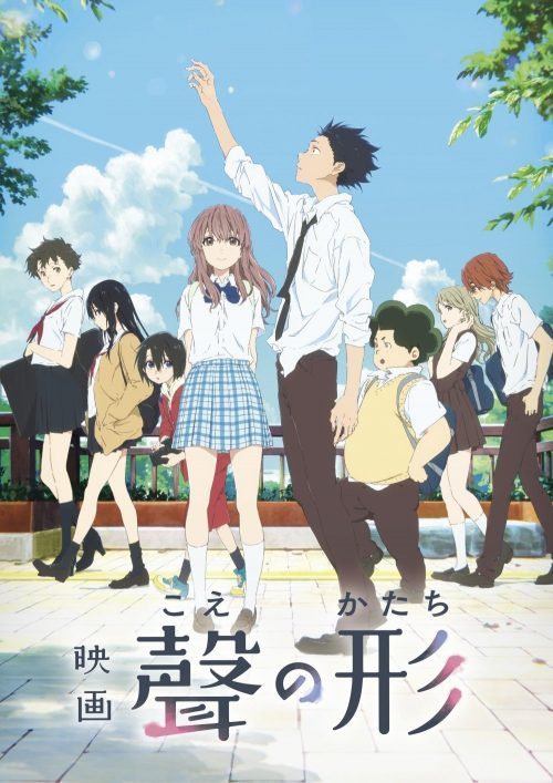 6 Anime Like Koe No Katachi Recommendations