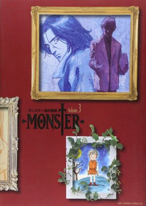 monster-manga-300x423 6 Manga Like Monster [Recommendations]