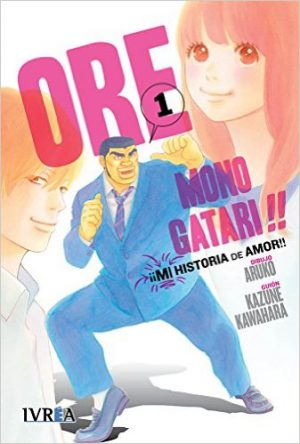 ore-monogatari-wallpaper-500x496 Top 10 Shoujo Mangaka [Best Recommendations]