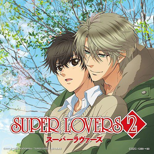 super-lovers-2nd-season-wallpaper