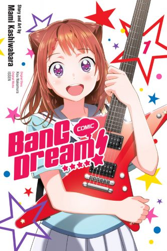 BanG-Dream-vol.1-cover-333x500 BanG Dream! English Manga Coming Soon!