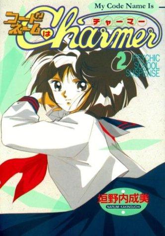 Cardcaptor-Sakura-wallpaper-20160727024523-636x500 Los 10 mejores mangas de Chicas Mágicas