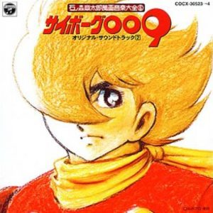 Top Manga by Shoutaro Ishinomori