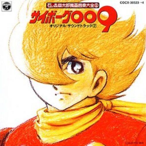 Cyborg-009-manga-Wallpaper-500x500 Top Manga by Shoutaro Ishinomori