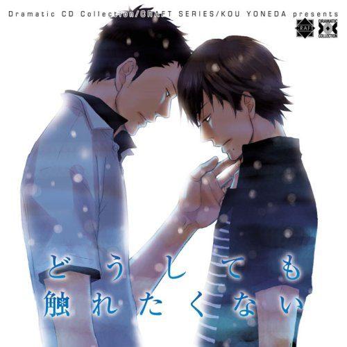 doushitemo-furetakunai-manga-wallpaper