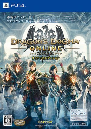 Dragons-Dogma-Online-Wallpaper-game-1-700x394 Top 10 Sandbox Anime Games [Best Recommendations]