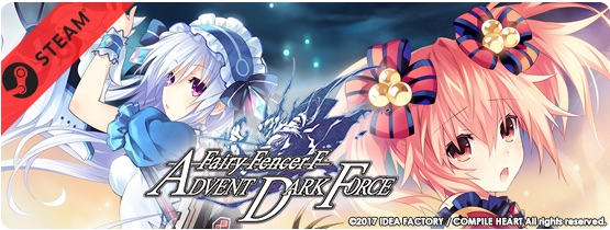 Fairy-Fencer-F Fairy Fencer F: Advent Dark Force Coming to Steam This Valentines!