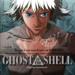 ghost-in-the-shell-stand-alone-complex-dvd-300x387 Ghost in the Shell: Stand Alone Complex Review & Characters – Feel it in Your Ghost