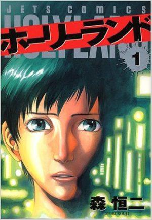 Samurai-Champloo-manga-300x425 6 Manga Like Samurai Champloo [Recommendations]