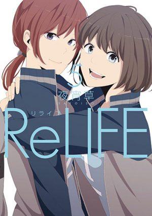 Nijiiro-Days-13-manga-wallpaper-700x403 Top 10 Comfy Manga [Best Recommendations]