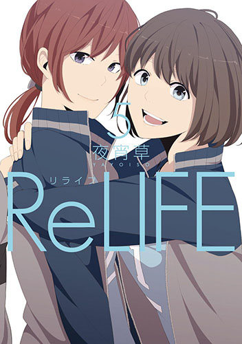 ReLIFE-wallpaper Top 10 Intriguing ReLIFE Characters
