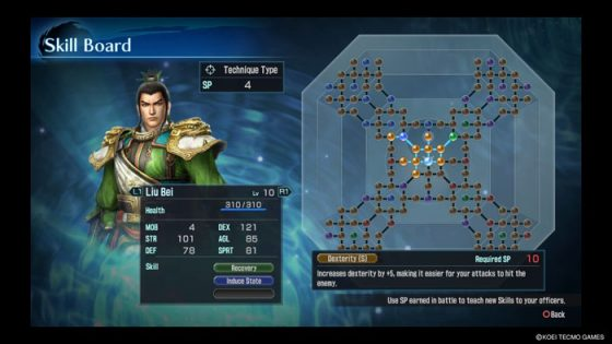 DYNASTY WARRIORS: Godseekers_20170129225711