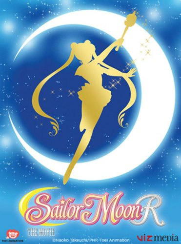 keyimage-bishoujo-senshi-sailor-moon-r-the-movie-capture