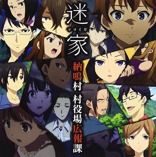 Regalia-The-Three-Sacred-Stars-wallpaper-688x500 Top 10 Worst Anime of 2016 [Best Recommendations]