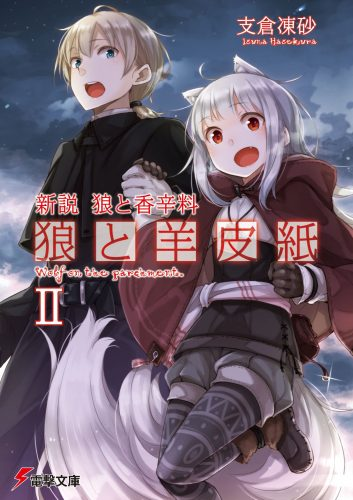 New-Spice-and-Wolf-Wold-on-the-parchment-353x500 Weekly Light Novel Ranking Chart [03/07/2017]