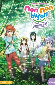 Hinako-Note-dvd-225x350 [Slice of Life Spring 2017] Like Non Non Biyori? Watch This!