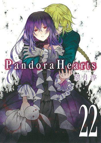 kanade-tachibana-angel-beats-wallpaper-360x500 Las 10 mejores chicas planas del anime