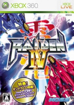 Raiden-IV-game-700x394 Top 10 Bullet Hell Games [Best Recommendations]