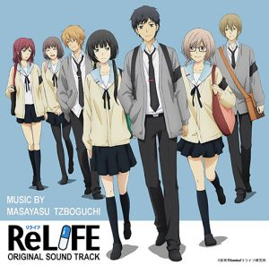 Top 10 Intriguing ReLIFE Characters