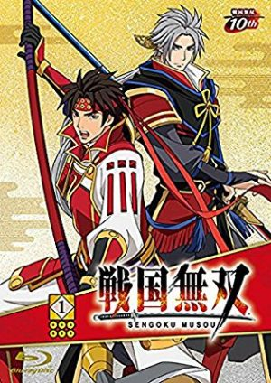 onihei-dvd-300x425 6 Anime Like Onihei [Recommendations]