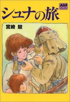 Nausicaä-wallpaper-591x500 Top Manga by Hayao Miyazaki
