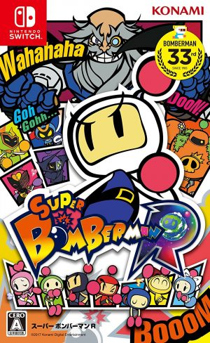 Top 10 Bomberman Games [Best Recommendations]