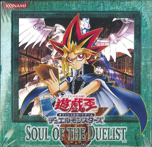 Yu-Gi-Oh-Wallpaper-515x500 Los 10 monstruos más emblemáticos de Yu-Gi-Oh! Duelo de Monstruos