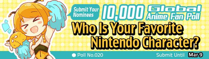 banner-poll