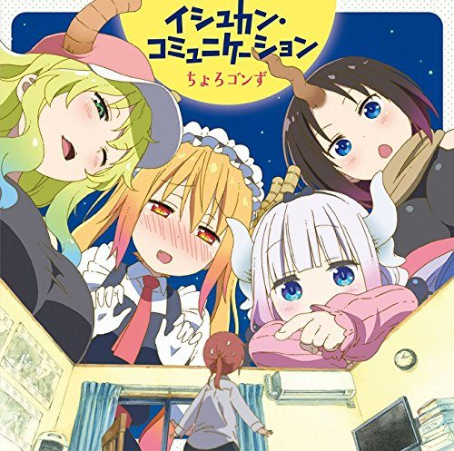 Kobayashi-san-chi-no-Maid-Dragon-300x425 6 Anime Like Kobayashi-san Chi No Maid Dragon [Recommendations]