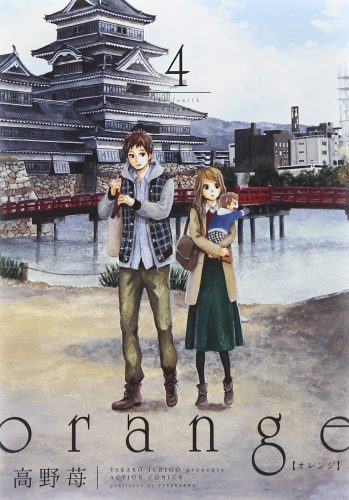 takako-chino-orange-dvd Top 10 Most Pitiable Orange Characters