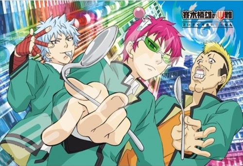 Saiki-Kusuo-no-Ψ-nan-Wallpaper-501x500 Top 10 Hilarious Saiki Kusuo no Psi-nan Characters