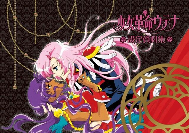 shoujo-kakumei-utena-wallpaper Las 10 mejores películas de anime Shoujo
