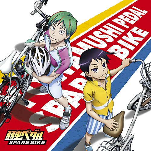yowamushi-pedal-wallpaper