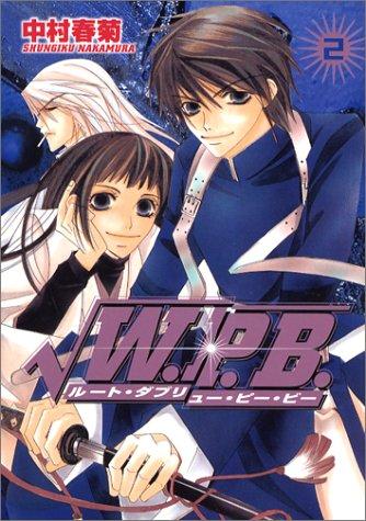 Junjou-Romantica-Wallpaper-2-1-500x487 [Fujoshi Friday] Top 5 Manga by Shungiku Nakamura