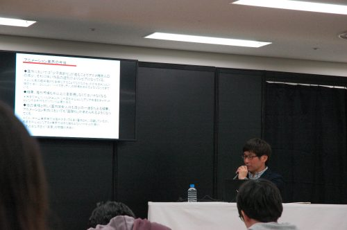 "Anime-Japan-2017-Project-Planning-of-Anime-01-500x332 AnimeJapan 2017 Report: Seminar Stage Event - ""Project Planning"" of Anime"