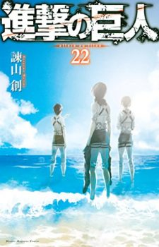 Attack-on-Titan-22-225x350 Weekly Manga Ranking Chart [04/14/2017]