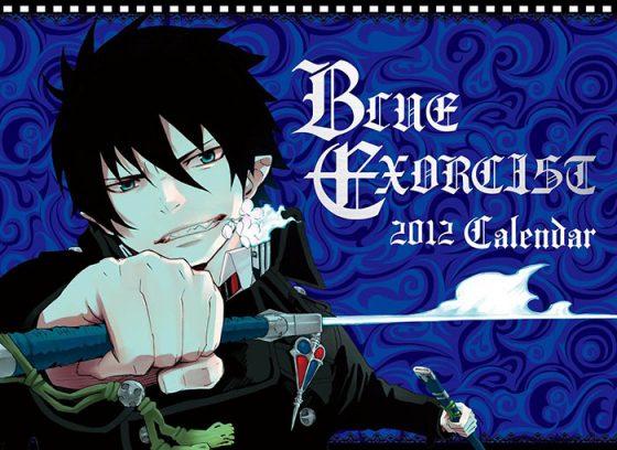 Blue-Ao-no-Exorcist-wallpaper-3-561x500 [Honey's Crush Wednesday] 5 Rin Okumura Highlights - Ao no Exorcist