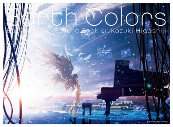 EarthColors-Art-Book-Cover-2-Back-560x410 Earth Colors Art Exhibit To Be Held in Akihabara!